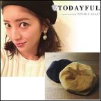 TODAYFUL トゥデイフル LIFE's ライフズ 通販 Coduroy Beret ベレー帽 帽子 ハット カジュアル コーデュロイ レディース 11621077
