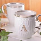 《DOUBLE HEARTセレクト》アルファベットマグ マグカップ カップ マグ 食器 イニシャル 陶磁器 キッチン コーヒーカップ プレゼント ギフト
