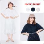 【送料無料】merry jenny メリージェニー 高橋愛コラ