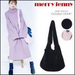 merry jenny メリージェニー furリボントート レディース バッグ 鞄 ファー フェイクファー もこもこ トート トートバッグ 大きめ 大容量 ポケット