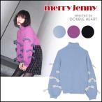 merry jenny メリージェニー タートルリボンニット トップス レディース ニット タートル リボン ボリュームスリーブ 281662602801