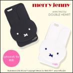 merry jenny メリージェニー 2月下旬予約 miffy iphone6ケース iphone6/6sケース iphone6 iphone6s アイフォンケース ミッフィ コラボ 281723200101