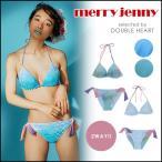 merry jenny メリージェニー なつのはじまり2wayビキニ レディース 水着 スイムウェア ビキニ 上下セット リボン 2way 海 ビーチ プール