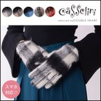 キャセリーニ casselini アシメカフスグローブ グローブ レディース 両手 スマホ 手袋 暖かい チェック 32-0470