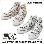 コンバース CONVERSE 通販 ALL STAR 100 MICKEY MOUSE PT HI オールスター 100 スニーカー チャックテイラー シューズ ディズニー ミッキー コラボ 正規品
