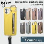 【12mini対応】エジュー ajew 通販 12月下旬予約 ajew cadenas zipphone case shoulder iPhone12mini iPhone12 ミニ iphoneケース 携帯カバー