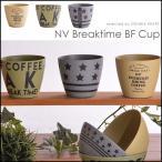 NVブレイクタイム BFカップ コーヒーカップ カップ マグカップ コップ 洋食器 食器 アメリカン インテリア 雑貨 おしゃれ 安い アウトドア プレゼント