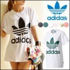 アディダスオリジナルス adidas originals BIG TREFOIL TEE トップス Tシャツ クルーネック スポーツ コラボ ブランド ロゴ ジム ヨガ レディース 通販