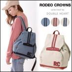 RODEO CROWNS ロデオクラウンズ LIGHT COMBI リュック レディース バッグ 鞄 リュック 大容量 ブランド 通学 通勤 通学バッグ 旅行 シンプル c06701101[1111]