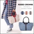 ロデオクラウンズ RODEO CROWNS LIGHT COMBI 手提げ レディース バッグ ハンドバッグ 鞄 大容量 ブランド 通学 通勤 通学バッグ 旅行 シンプル [Y100]