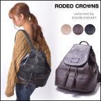 ロデオクラウンズ RODEO CROWNS Ortega Embossed Ruck オルテガエンボスリュック レディース バッグ リュック バックパック 鞄 大容量 ブランド [Y100]