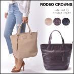 ロデオクラウンズ RODEO CROWNS Ortega Embossed Tote オルテガエンボストート レディース バッグ トートバッグ 鞄 大容量 ブランド マザーバッグ [Y100]