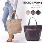 RODEO CROWNS ロデオクラウンズ Ortega Embossed Tote オルテガエンボストート レディース バッグ トートバッグ 鞄 大容量 ブランド マザーバッグ c06704102