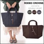 RODEO CROWNS ロデオクラウンズ BASIC CONCHO トート大 レディース バッグ トートバッグ キャンバス 鞄 大容量 ブランド 通学 通勤 通学バッグ c06705101[1111]