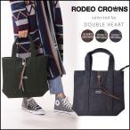ロデオクラウンズ RODEO CROWNS BASIC CONCHO トート 中 レディース バッグ トートバッグ キャンバス 鞄 大容量 ブランド 通学 通勤 通学 バッグ [Y100]