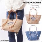 RODEO CROWNS ロデオクラウンズ Stlaw Tote S ストロートート レディース バッグ トートバッグ ハンドバッグ ランチバッグ 鞄 ブランド c06804102