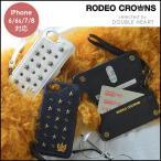 ロデオクラウンズ RODEO CROWNS スタースタッズ/背面iphoneケース iphone8 ケース ストラップ おしゃれ iphone6s アイフォン iPhone7 星 スタッズ c06921603