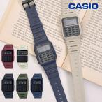 CASIO カシオ STANDARD スタンダード ユニセックス 腕時計 ウォッチ ブランド オフィス 会社 カジュアル レトロ モダン 電卓 ストップウォッチ アラーム 防水