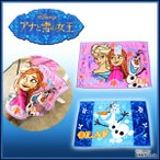 ディズニーブランケット アナ&エルサ&オラフ ディズニー Disney アナと雪の女王 アナ雪 キャラクター グッズ 通販 サンリオ ブランケット 毛布 ひざ掛け