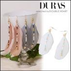DURAS デュラス 通販 ビーズチェーンフェザーピアス アクセサリー ピアス フェザー 両耳用 フェザー チェーン d2360144