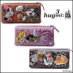 hug3 ハグミー hug3×tamao Disneyキャラクター長財布 レディース 財布 長財布 レザー 刺繍 ディズニー ミッキー ミニー アリス プレゼント