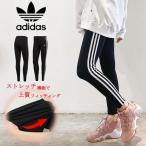 ���ǥ��������ꥸ�ʥ륹 adidas originals 3 STRIPES TIGHTS ������ ��ǥ����� �ܥȥॹ �쥮�� �������ȥ��� ���ȥ�å� ���� �襬 �ե��åȥͥ� ���ݡ���