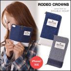 RODEO CROWNS ロデオクラウンズ bi-colorDENIM(Tag) iPhone iPhone7 iPhone7ケース スマホケース 手帳型 デニム ポケット ミラー ip-72154 ip-72155