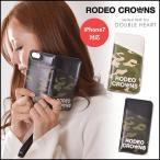 RODEO CROWNS ロデオクラウンズ camouflage iPhone iPhone7 iPhone7ケース スマホケース ケース カバー 手帳型 ポケット マグネット ip-72160 ip-72159