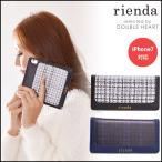 rienda リエンダ フレームタイプ/ツイードプリント iPhone7 iPhone iPhone7ケース スマホケース スマートフォンケース iPhoneケース ip-72222 ip-72223