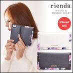 rienda リエンダ スクエアタイプ/ローズライト iPhone7 iPhone iPhone7ケース スマホケース スマートフォンケース iPhoneケース