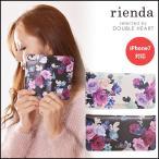 rienda リエンダ 全面印刷タイプ/ローズブライト iPhone iPhone7 iPhone7ケース ケース カバー 手帳型 ミラー ミラー付 ip-72228 ip-72229
