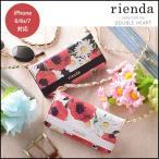 rienda リエンダ ストラップ付きプリント/デュアルフラワー iphone7手帳ケース iPhone iphone6 iphone6s iPhone7 iPhone7ケース スマホケース