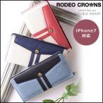 RODEO CROWNS ロデオクラウンズ LineDenim/iPhone7 iPhone iPhone7 iPhone7ケース スマホケース iPhoneケース ip7-rc-72501 ip7-rc-72502 ip7-rc-72503