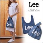 Lee リー CONVIENIENT BAG MINI コンビ二エントバッグミニ レディース メンズ バッグ 鞄 便利 マザーズバッグ ママバッグ サブバッグ エコバッグ コットン