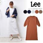 lee リー STAND UP COLLAR DRESS ワンピース レディース カジュアル ロングワンピース 黒 ロング丈 シンプル ロゴ ls7364