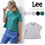 lee リー Lee STAND UP COLLAR CROPPED TEE tシャツ レディース 半袖 綿100% スタンドカラー カットソー トップス 無地 ロゴ ls7372