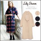 リリーブラウン Lily Brown ロングガウンコート レディース アウター コート ガウン ロング コンチョ ウール LWFC164034