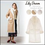 リリーブラウン Lily Brown ロングムートンコート レディース コート ムートンコート アウター 長袖 LWFC165001