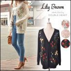 リリーブラウン Lily Brown 刺繍ニットカーディガン レディース トップス ニット カーディガン ニットカーディガン 羽織 フラワー 花柄 刺繍