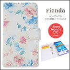 rienda リエンダ iPhoneケース サマーフラワー iphone6Sケース/iphone6ケース 手帳型ケース iPhone5 iPhone5S iPhone5C galaxxxy Android SEケース