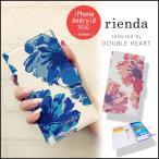 rienda リエンダ iPhoneケース ラージフラワー iphone6Sケース/iphone6ケース 手帳型ケース iPhone5 iPhone5S iPhone5C galaxxxy Android SEケース