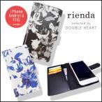 rienda リエンダ iPhoneケース クラシックフラワー iphone6Sケース/iphone6ケース 手帳型ケース iPhone5/5S iPhone5C galaxxxy Android SEケース