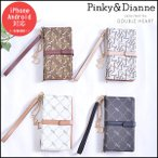 PINKY&DIANNE ピンキー&ダイアン マルチ手帳ケース 多機種対応 iPhone6/6s iPhone galaxxxy Android Xperia