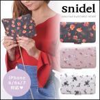 スナイデル snidel iPhoneプリントビーズケース iPhone6/6s/7対応 iphoneケース iphone6 iphone6s iphone7 アイフォン スマホケース スマホカバー 携帯ケース