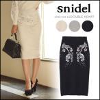 スナイデル snidel エンブロイダリータイトニットスカート スカート レディース 刺繍 タイト ニット SWNS164108
