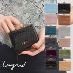 アングリッド ungrid 通販 シャイニースモールクロコがま口財布 財布 収納 型押し 三つ折り ウォレット ミニウォレット ロゴ カラフル コインケース