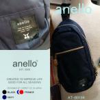 anello/アネロ/ボディバッグ/ナイロン/ポリキャン/縦型/ショルダー/ゴールドジップ/ユニセックス/キャロットカンパニー/正規品/AT-B0194