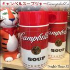 水筒 スープジャー コップ付 キャンベル スープポット Campbells アメリカン雑貨 オシャレ 日本未発売 ダブルスリー