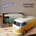 ティッシュケース Volkswagen ワーゲンバス 限定カラー 季節限定色 小物入れ インテリア オシャレ プレゼント アメリカン雑貨 インスタ映え ダブルスリー
