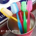歯ブラシ ボディブラシ 掃除用 洗車 プレゼント クリスマス 誕生日 インスタ映え ダブルスリー